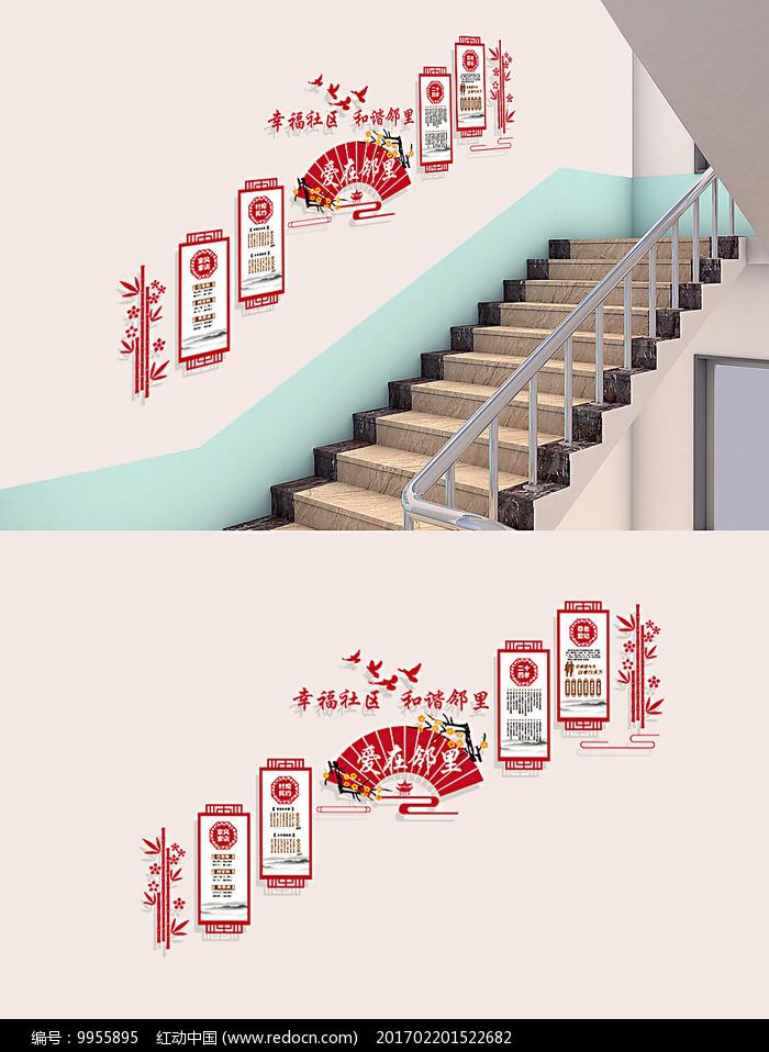 中式社区楼梯走廊文化墙设计图片