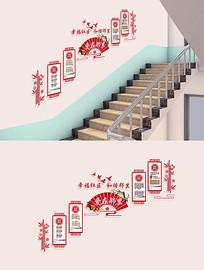 中式社区楼梯走廊文化墙设计