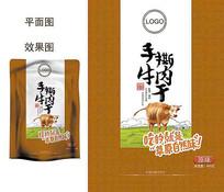 牛肉干包装设计