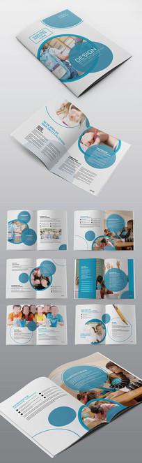 培训教育国际学校企业宣传画册