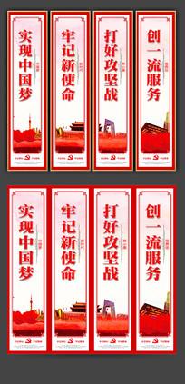 红色党建实现中国梦挂图挂画