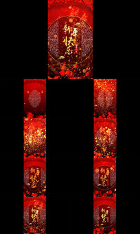 节日祝福微信小视频AE模板