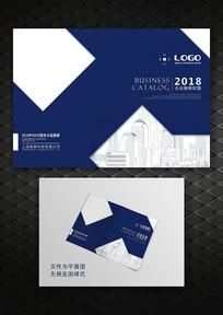 2018蓝色简约画册封面