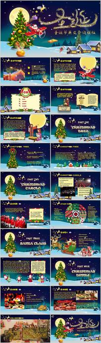 2019圣诞节教学PPT模板
