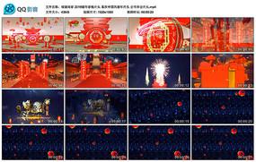 福猪闹春 2019猪年春晚片头视频
