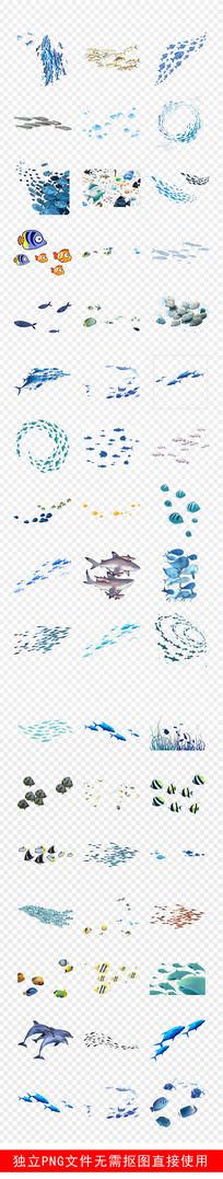 海洋公园卡通手绘鱼群海洋素材