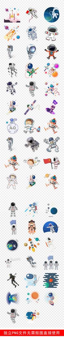 航天知识太空宇航员星球素材
