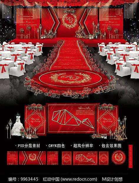 红金色大理石婚礼背景效果图图片