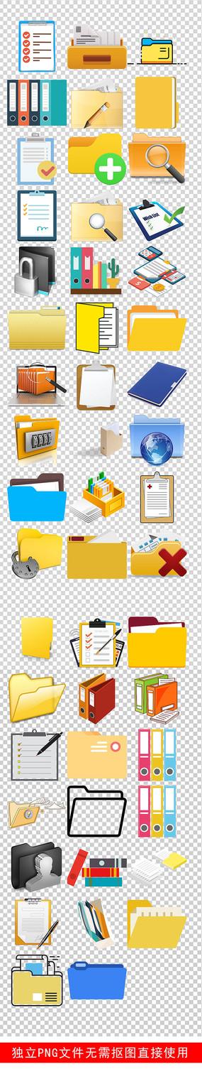 商务办公文档文件夹图标素材