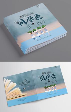 纪念册画册封面