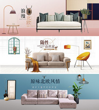 简约家居室内装饰场景海报
