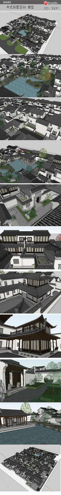 中式别墅建筑规划设计图