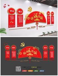 新中式创意法治文化墙