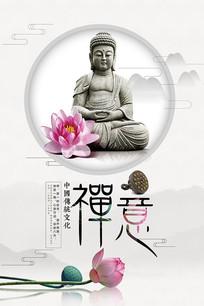 中國傳統文化禪意海報