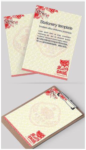 猪年新年剪纸的信纸