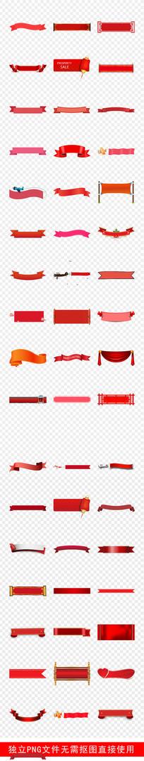 标题框红色横幅标签素材