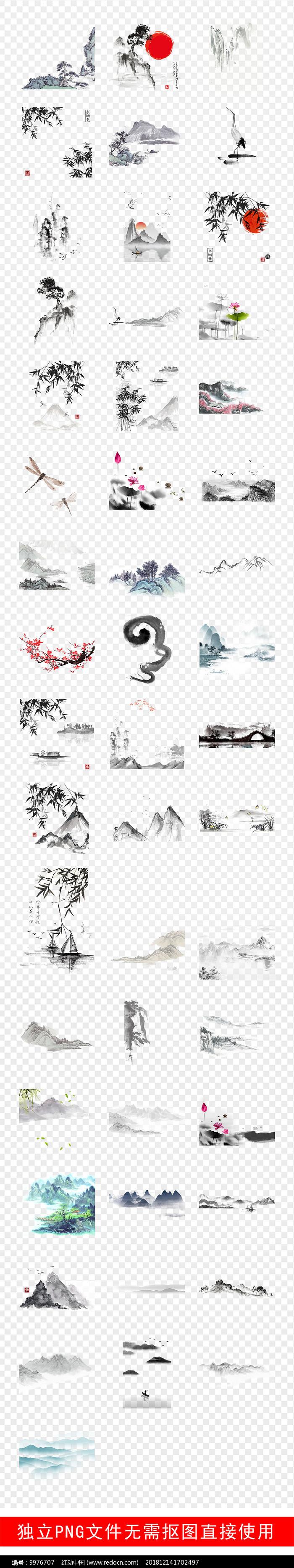 古典古风水墨山中国风装饰素材图片