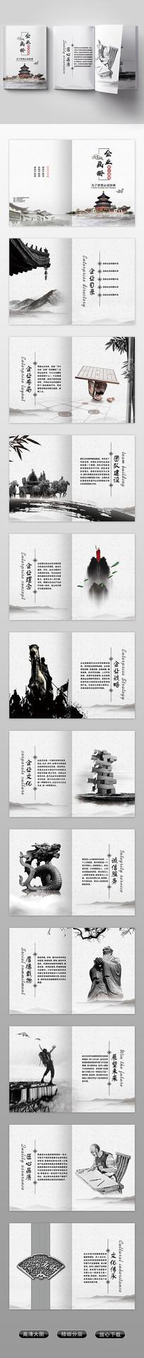 灰度简约大气中国风企业画册