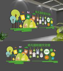 卡通幼儿园文化墙设计