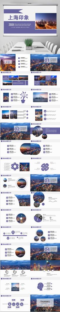 魅力上海旅游摄影PPT模板