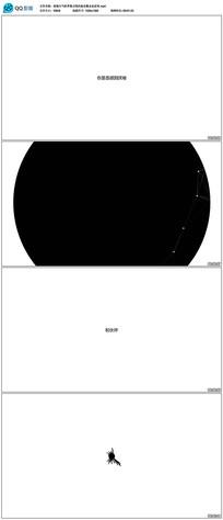 苹果点线风格完整企业宣传AE模板