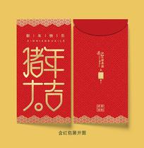 2019猪年大吉春节红包设计