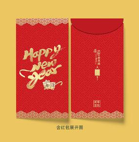 2019猪年红色春节红包设计