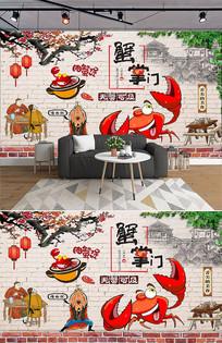 海鲜火锅店餐厅工装背景墙