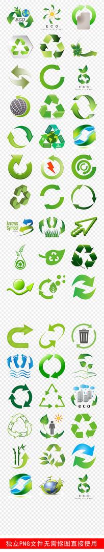 环保节能绿色箭头立体箭头素材