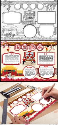 卡通猪年小报新年小报春节小报