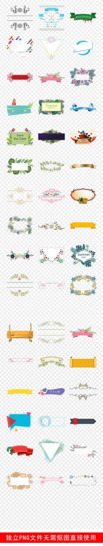 淘宝标题框文本框小清新素材