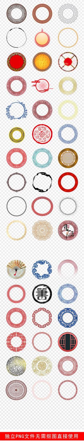 圆形边框素材