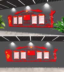 村委会党建室党建文化墙