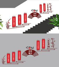 乡村振兴战略楼梯文化墙