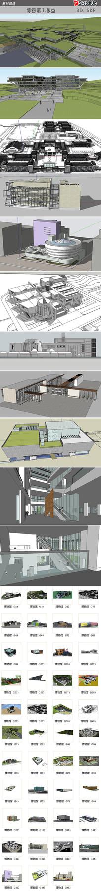 会展中心建筑设计