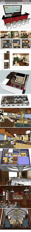 酒吧室内模型