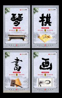 琴棋书画学校文化展板