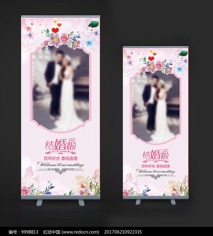 唯美浪漫婚礼展架设计图片
