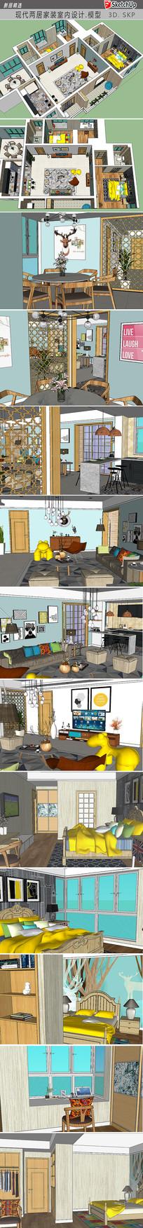 现代家居室内装饰模型