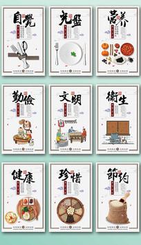 中式复古餐厅挂画食堂文化展板