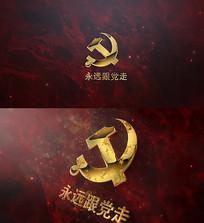 党政片头AE模版