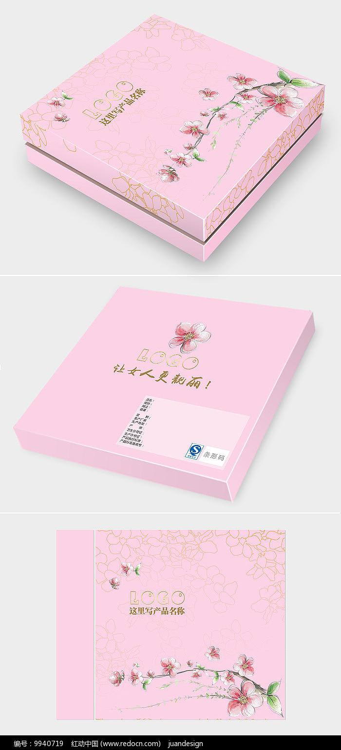 粉红色保健品包装盒设计