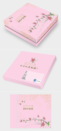 粉紅色保健品包裝盒設計