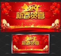 红色2019猪年新春晚会背景