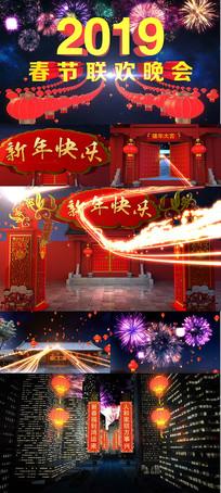 2019猪年春节联欢晚会开场视频