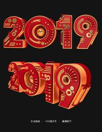2019春节元素立体字体设计
