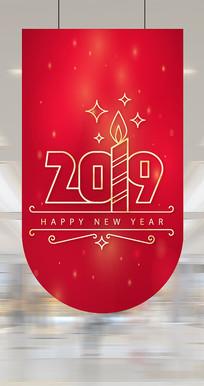 创意2019数字新年商场吊旗