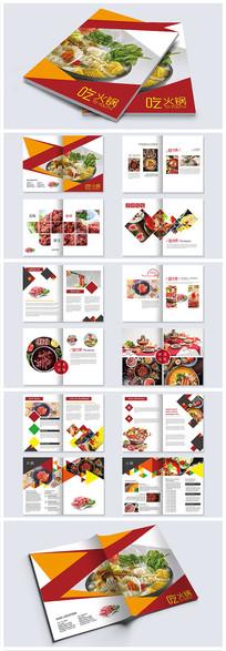 红色火锅画册