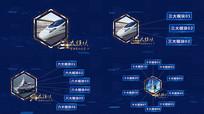 科技连线视频AE模版
