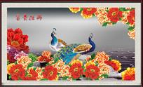 孔雀富贵牡丹装饰画